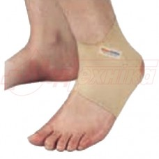 Бандаж на голеностопный сустав эластичный B9-002